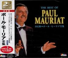 ポール・モーリア 全集 /  【2CD】 SET-1005-JP