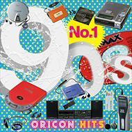 ☆【おまけ付】ナンバーワン90s オリコン・ヒッツ / ヴァリアス 【2CD】 SICP-4559-SK