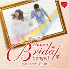 A-40 Happy Bridal Songs!〜ウェディングメモリーをもう1度〜/A40S SURE THINGS! オムニバス (CD) TKCA-73552