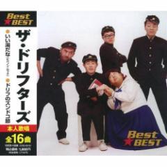 【送料無料!最安値に挑戦中】 ザ・ドリフターズ BEST★BEST  12CD-1228