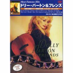 【送料無料!最安値に挑戦中】 ドリー・パートン&フレンズミュージック・オン・DVD SID-04