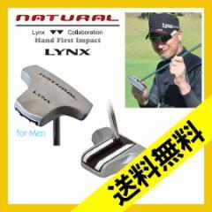 【送料無料】ハンドファーストインパクトを簡単に実現するパター LYNX NATURAL PUTTER(ナチュラルパター) for Men [HY] HY-380871M-LYX