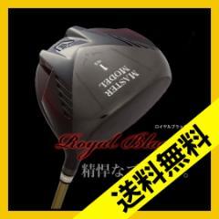 【送料無料】LYNX(リンクス) MASTER MODEL(マスターモデル) XI RoyalBlack ドライバー  (HY) HY-381971-LYX