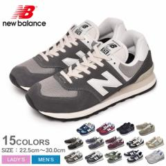 ニューバランス スニーカー メンズ レディース シューズ 靴 通勤 通学 黒 グレー NEW BALANCE ML574