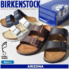 サンダル メンズ ビルケンシュトック アリゾナ コンフォート シューズ 靴 健康サンダル ビルケン BIRKENSTOCK ARIZONA