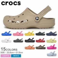 夏新作 クロックス サンダル バヤ レディース メンズ クロッグ サボ サンダル 靴 スリッパ CROCS BAYA 10126 ssho msho