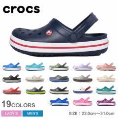 サンダル メンズ レディース クロックス CROCS クロックバンド コンフォート オフィス 室内 シューズ 靴 CROCBAN