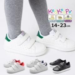 スニーカー キッズ コートスニーカー ジュニア 子供 女の子 男の子 シューズ 靴 通園 通学 ケンケンパ KenKenPa KP-021