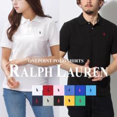 【メール便可】ポロシャツ メンズ レディース ポロ ラルフローレン ワンポイント 半袖 トップス POLO RALPH LAUREN 父の日 ギフト