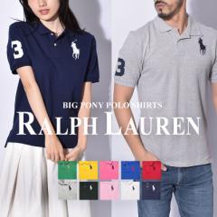 【メール便可】ポロ ラルフローレン ポロシャツ ビッグポニー メンズ レディース トップス POLO RALPH LAUREN