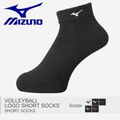 f55005e30914b6 【メール便可】ミズノ 靴下 ソックス ロゴ ショート メンズ レディース スポーツ MIZUNO V2MX8001