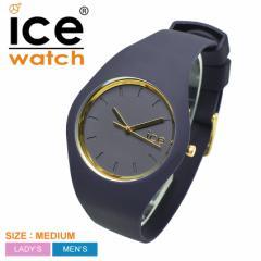 905a738d53 アイスウォッチ 腕時計 レディース メンズ アイス グラム フォレスト 001059 ICE WATCH ユニセックス 時計【ラッピング