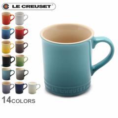 ルクルーゼ マグカップ 360ml コップ 食器 マグ せっ器 キッチン おしゃれ ギフト LE CREUSET PG9003-00【ラッピング対象外】