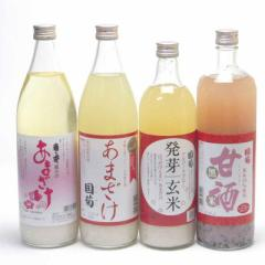 甘酒4本セット 900ml×3本 720ml×1本(福岡県)(大分県)