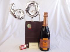 還暦シルバーバルーン60贈り物セット  ヴーヴクリコ ヴィンテージ・ロゼ  750m  メッセージカード付