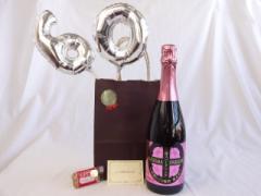 還暦シルバーバルーン60贈り物セット 薩摩スパークリング 梅太夫  750ml 山元酒造(鹿児島県) メッセージカード付