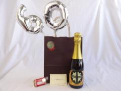 還暦シルバーバルーン60贈り物セット 薩摩スパークリング ゆずどん  375m 山元酒造(鹿児島県) メッセージカード付