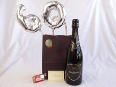 還暦シルバーバルーン60贈り物セット ロジャーグラート カヴァ グラン キュヴェ 750mlスパークリングスペインワイン(白・辛口) メ