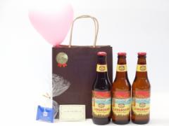 ホワイトデーセット ハワイビールセット(コナビール アイランドラガー赤 瓶355ml×3本(愛知県))メッセージカード ハート風