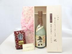 敬老の日セット 日本酒セット いつもありがとうございます感謝の気持ち木箱セット+オススメ珈琲豆(特注ブレンド200g)( 菊水酒
