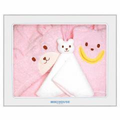 贈り物セット  ミキハウス ベビーバスポンチョセット ピンク