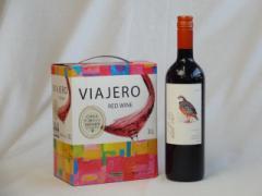 チリ産大容量赤ワイン飲み比べセット(VIAJERO(ヴィアヘロ)赤ワイン3000ml デル・スール・カルメネール チリ赤ワイン ミディアムボディ 75