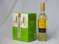イタリア産大容量白ワイン飲み比べセット(カヴィロ タヴェルネッロ ビアンコ ロッソ イタリア 白ワイン やや辛口 3000ml ヴェロネッ