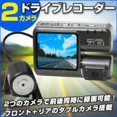 2インチ 2カメラ ドライブレコーダー 駐車監視 防犯HD LCDスクリーン搭載 広角260度 常時録画