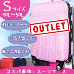 アウトレット スーツケース 機内持ち込み可 キャリーケース 小型1-3日用 Sサイズ【 送料無料・半年保障付  チェック