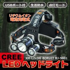 【送料無料】6000Lm CREE LEDヘッドライト USBボ...