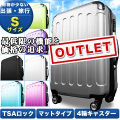 【アウトレット】スーツケース キャリーケース 機...