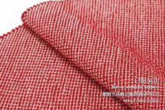 【成人式の着物スタイルにオススメな帯揚げ】茜色/レッド/正絹/四つ巻/無地/総絞り/鹿の子/振袖/成人式