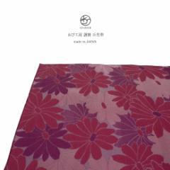 【浴衣や夏着物に!簡単に結べる兵児帯】赤紫色/パープル/花柄/フラワー/夏着物用/女性用/レディース/仕立て上がり/日本製