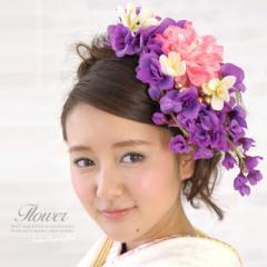 [成人式の振袖などにオススメ][ボリューミィな花髪飾り2点セット]紫/ピンク/大きい/袴/卒業式/浴衣