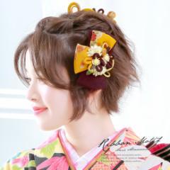 【卒業式の袴にオススメ♪ぽってり和柄縮緬リボンの髪飾りお得な3点セット】黄色/振袖/成人式