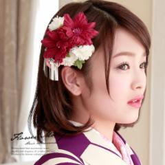 [成人式の振袖などにオススメ☆2点セットの髪飾り]ピンクマゼンタ/組紐/ビラ飾り/和柄/袴/卒業式/浴衣/ヘアアクセ