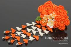[成人式など晴れの日にオススメ][舞妓さんスタイル☆可愛らしいつまみ細工の髪飾りかんざし]オレンジ/梅/振袖