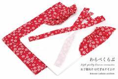 【七五三にオススメ☆】[人気ブランドわらべくらぶ♪とっても可愛らしい桜柄の肌着と裾よけのセット]七五三/3歳/7歳/赤