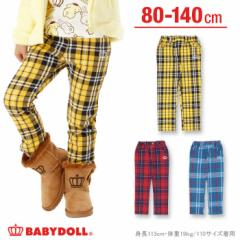 9/6NEW♪チェックロングパンツ-ベビーサイズ キッズ ベビードール 子供服-9883K