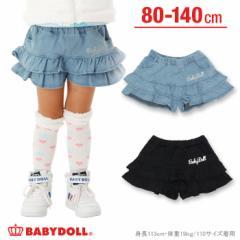 9/6NEW♪フリルショートパンツ-ベビーサイズ キッズ ベビードール 子供服-9891K