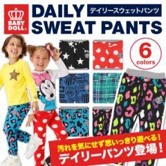 9/8NEW♪全6色★デイリースウェットロングパンツ-ベビーサイズ キッズ ベビードール 子供服-9933K