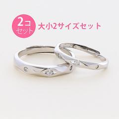 銀/箱付きシンプルダイヤカットペアリング