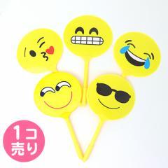 黄色/いろいろフェイスうちわペン/1本売り