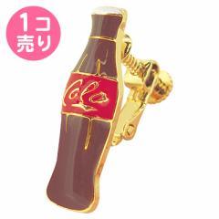 ジュースボトル/ゴールドカラーフレームのイヤリング1個売り