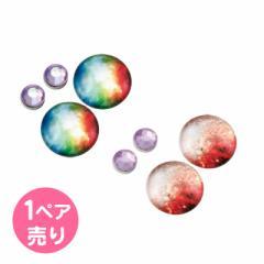 宇宙柄と紫石/リバーシブルマグネットピアス