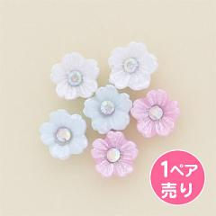 ストーン付き淡色の花マグピ/1ペア売り