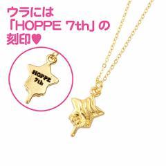 金色/ほっぺちゃんの星スティックネックレス