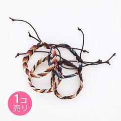 5色編みこみブレスレット/1個売り