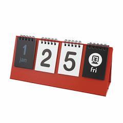 日めくりカウントダウンカレンダー