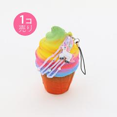 虹/ソフトクリームデコイーズストラップ/1個売り